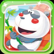 爱吃竹子的熊猫HD-BabyBooks