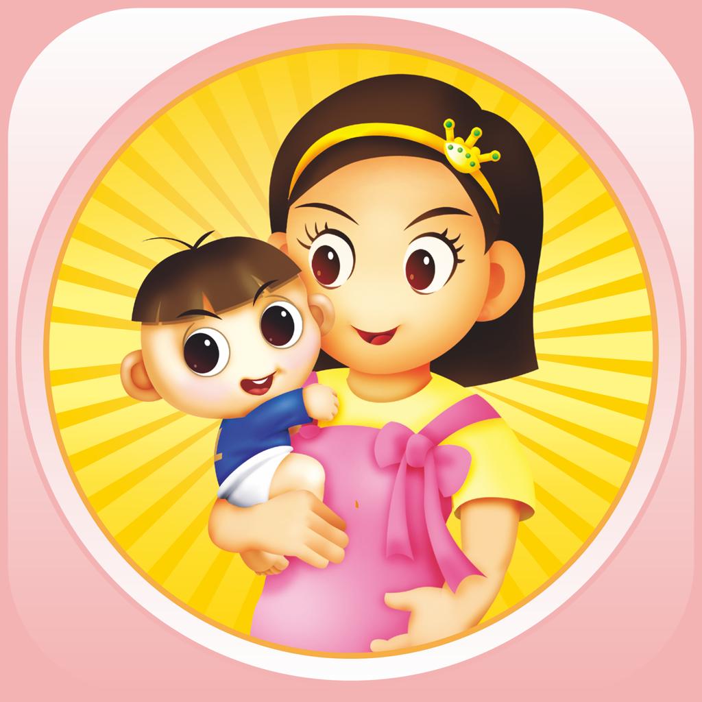 孕婴童网购-母婴怀孕妇乐友丽家宝贝红孩子丽婴房宝宝树口袋购物,京东